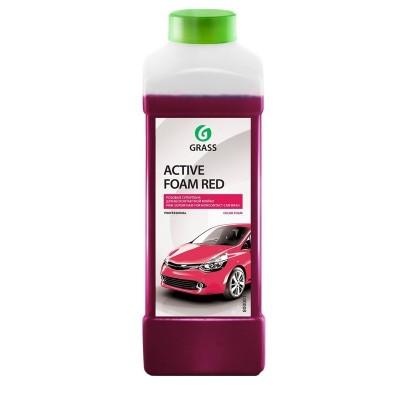 Spuma activa auto concentrata Active Foam Red Grass 1Kg
