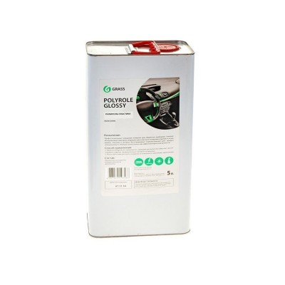 Polish auto glossy in canistra metalica Polyrole Glossy 1Kg Grass