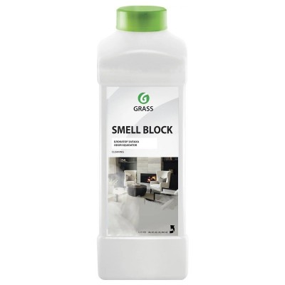 Solutie de blocat mirosurile neplacute  Grass 1Kg
