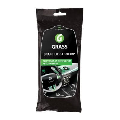 Servetele umede pentru bord, Grass, 30buc