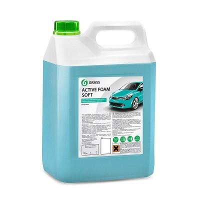 Spuma activa fara frecare Active Foam Soft Grass 5.8 kg
