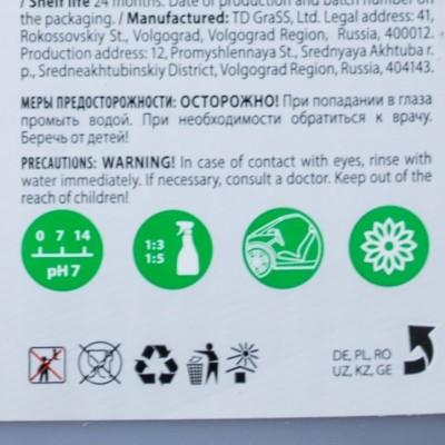 Spray regenerator pentru filtru de particule DPF CLEANER 500ml K2