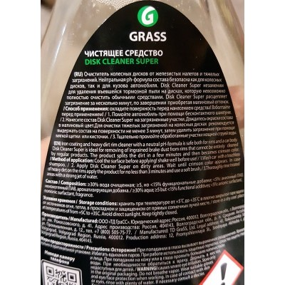 Spray dezghetat geamuri ALASKA 700ml K2