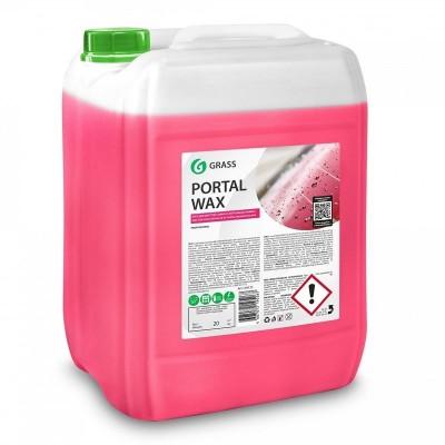 Ceara Auto Parfumata Portal Wax Grass 20Kg