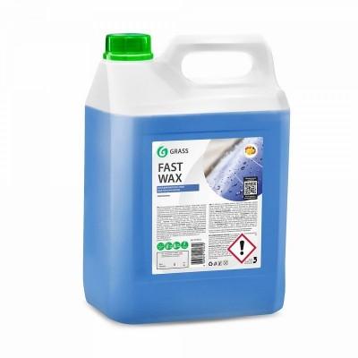 Ceara auto lichida concentrata Fast Wax 5Kg Grass