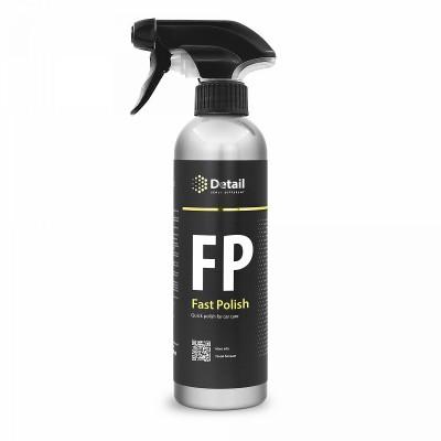 Polish rapid FP 500ml Grass