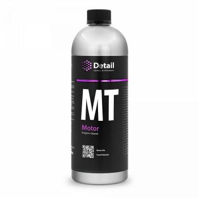 Solutie curatat motorul MT 1L Grass