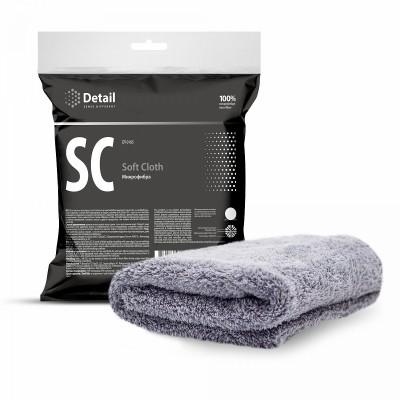 Laveta polish SC Soft Cloth 40x40cm Grass
