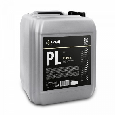 Protectant plastic PL 5L Grass