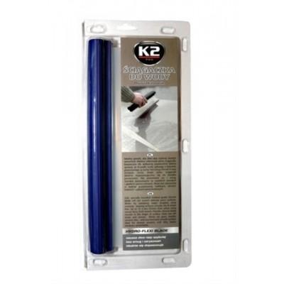 Lama flexibila din silicon, K2