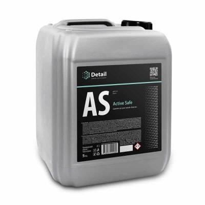 Detergent activ fara fosfati AS - Active Safe 5L Grass