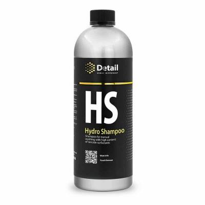 Sampon hidrofob HS - Hydro Shampoo 1L Grass